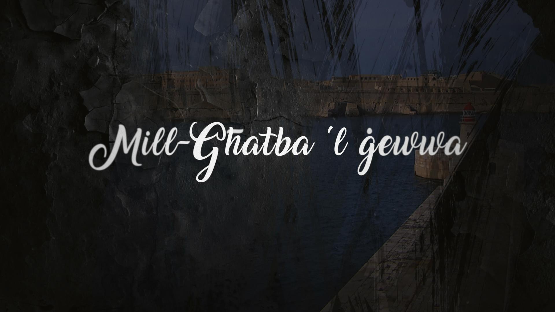 Mill-Għatba 'l Ġewwa